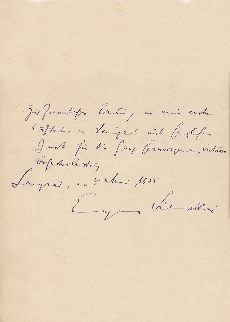Эуген Сенкар