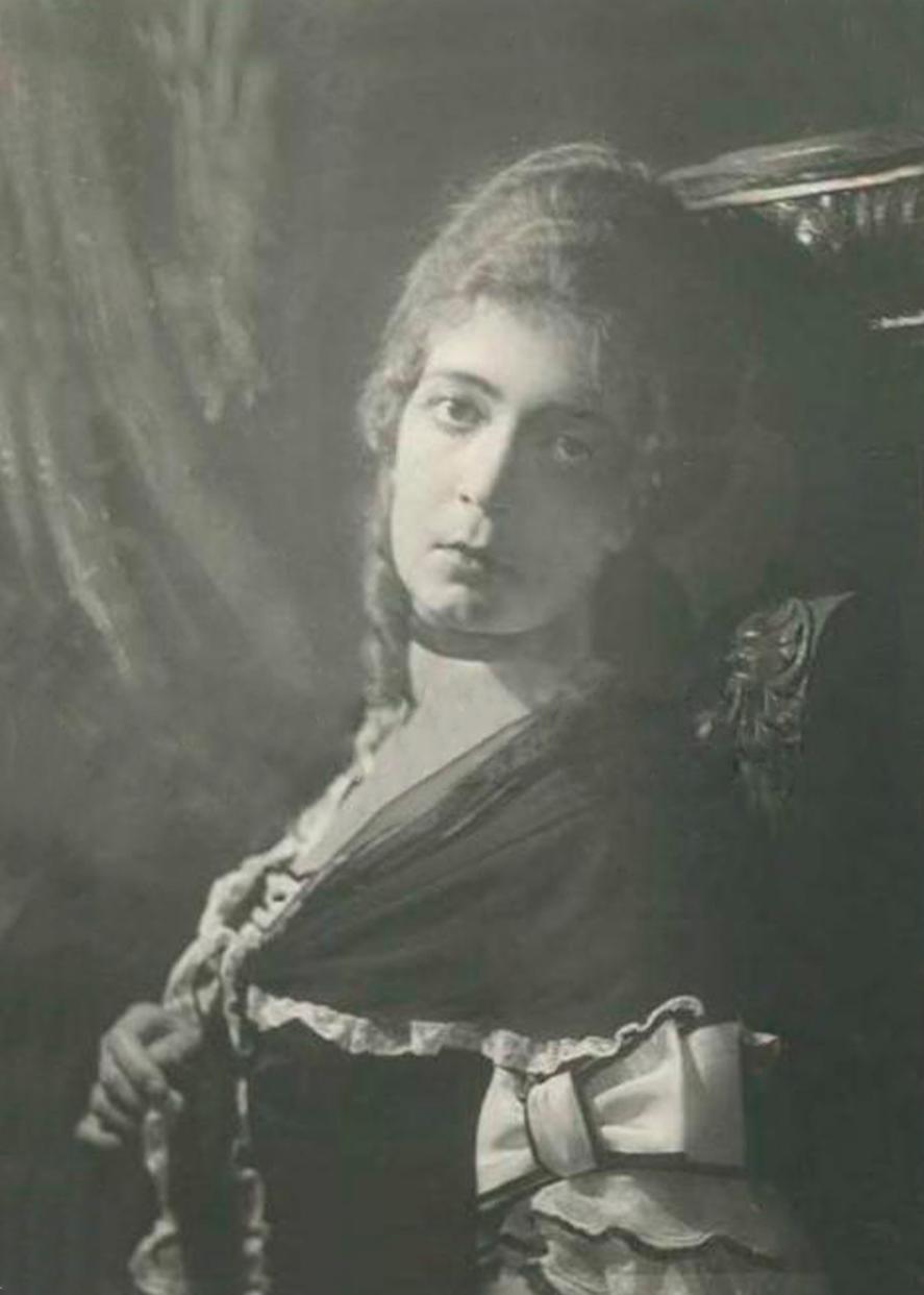 Ксения Аленева