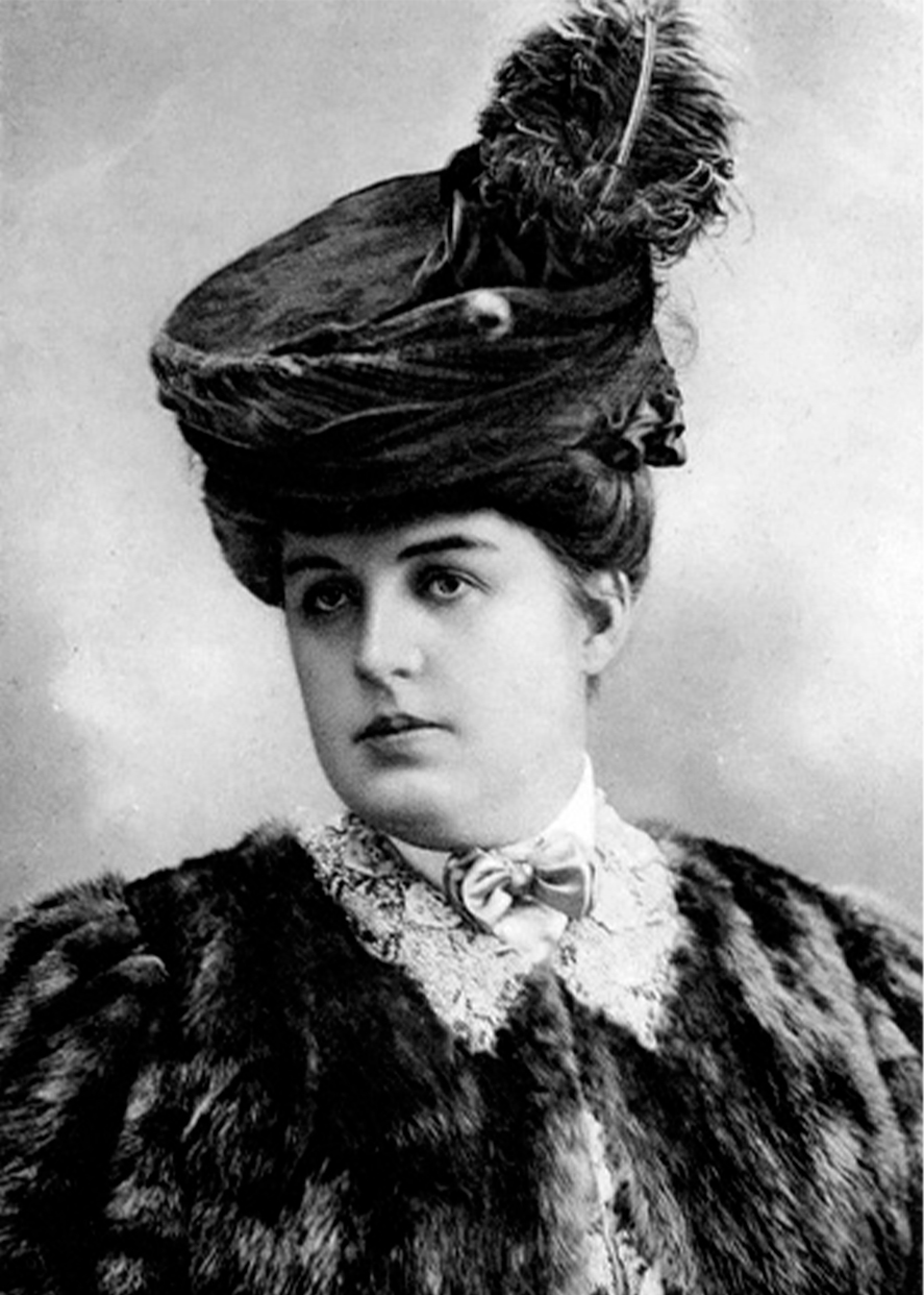 Наталия Ермоленко-Южина