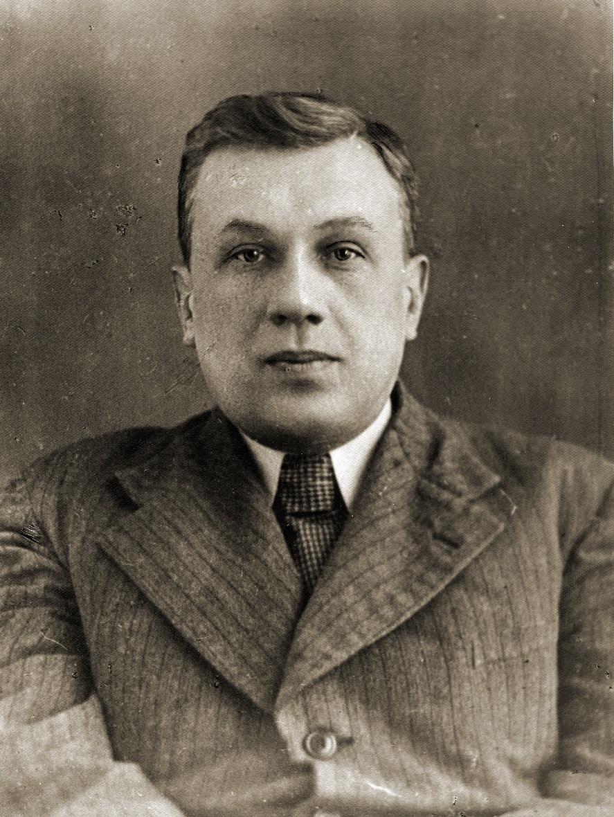 Иван Соллертинский